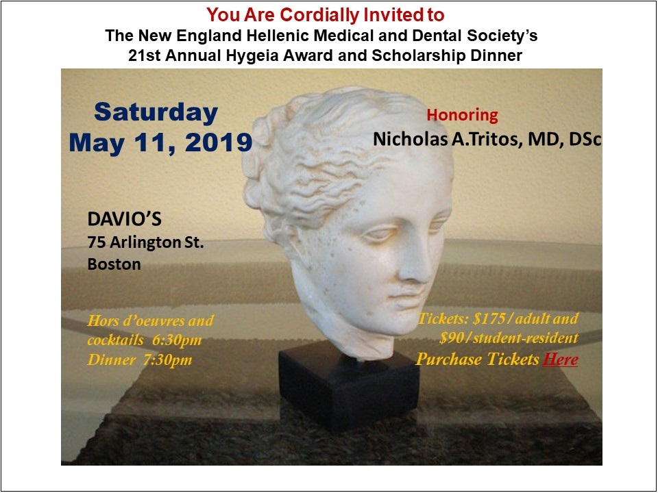21st Hgeia and Scholarship Invitation 2019
