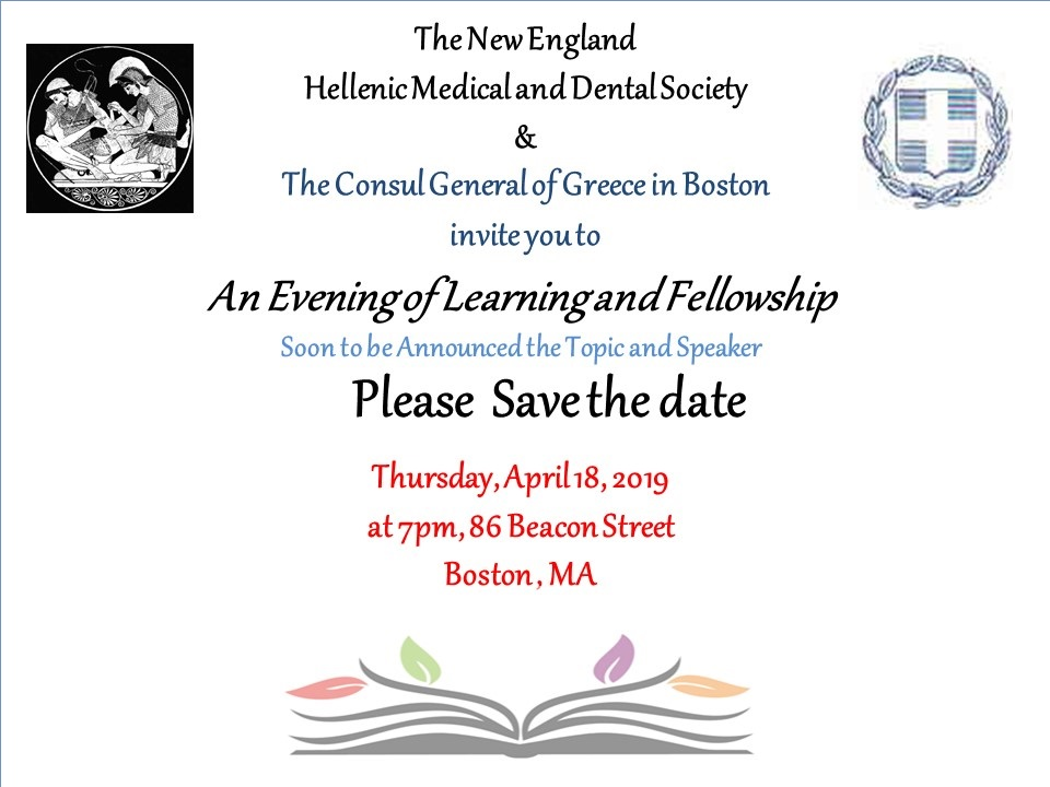 2019 Learning and Fellowship Save the Date
